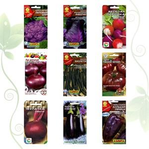 Коллекция семян фиолетовые овощи